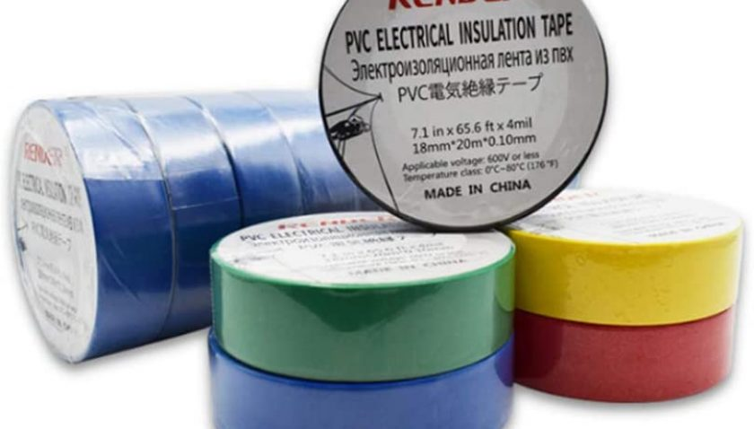 50% Discount for PVC Cold-Resistant Electrical Insulation Tape Waterproof 5 Colors Ultrathin 0.1mm Super Sticky Adhesive Electrical Tape for Industry and Household Wires attaching 0.7inch66feet/1 roll Blue